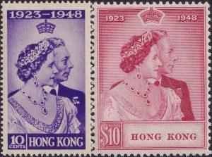 Hong Kong Silver Wedding