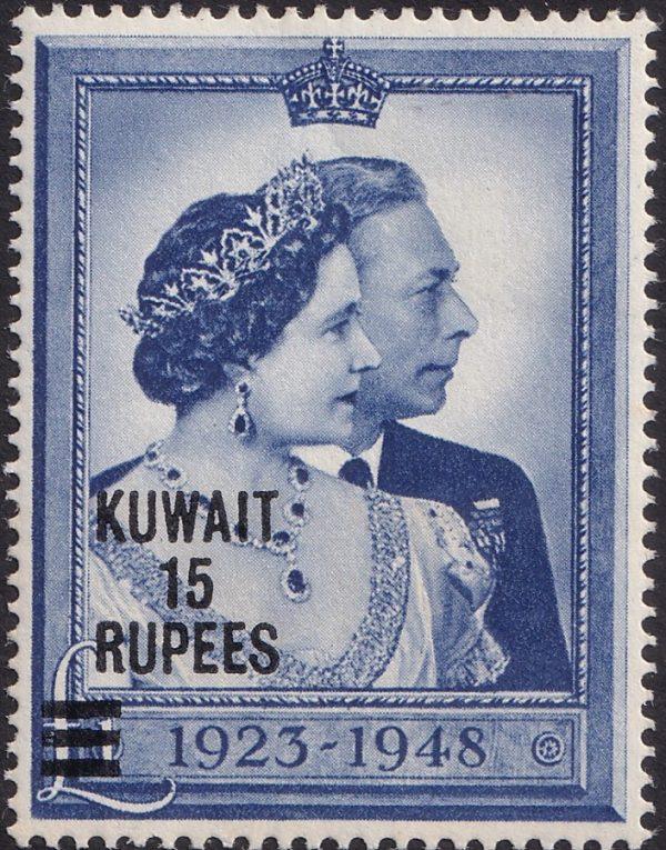Kuwait 15r Silver Wedding