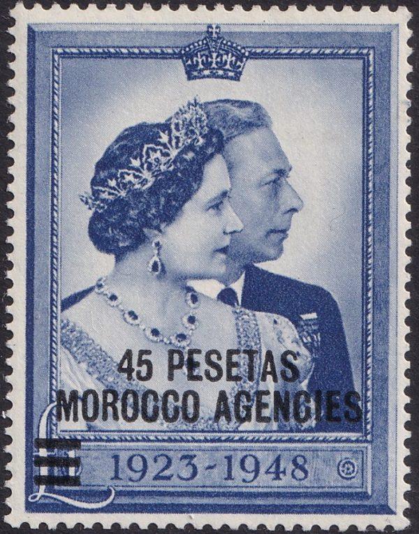 Morocco Agencies 45p Silver Wedding