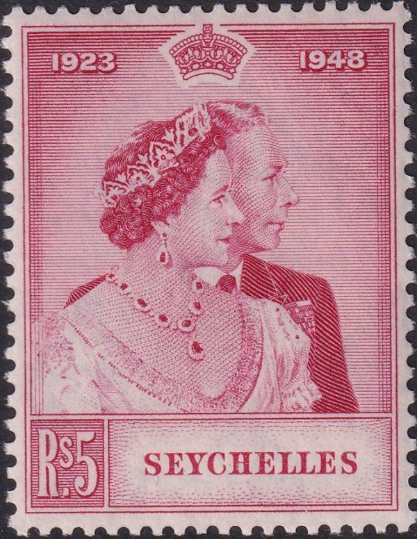 Seychelles 5r Silver Wedding