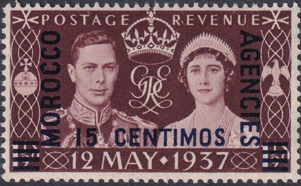 Morocco Agencies Coronation - Spanish Currency