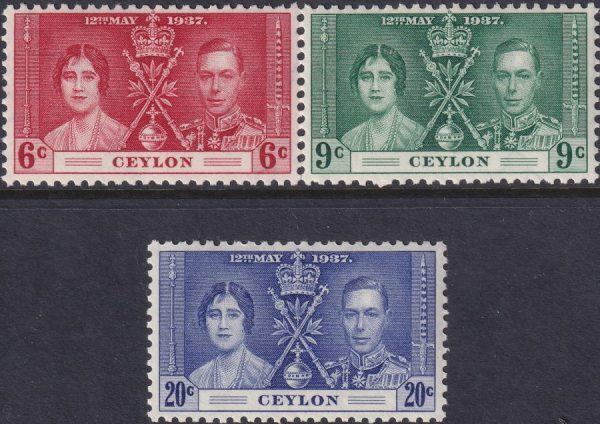 Ceylon Coronation