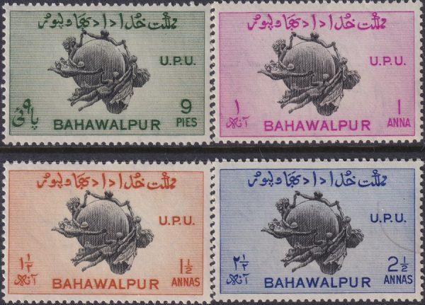 Bahawalpur 75th Anniversary of U.P.U.