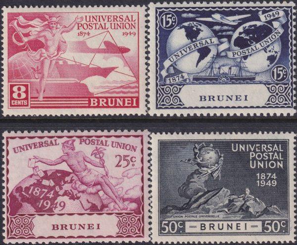 Brunei 75th Anniversary of U.P.U.