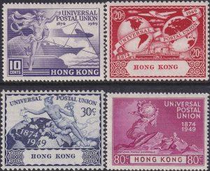 Hong Kong 75th Anniversary of U.P.U.