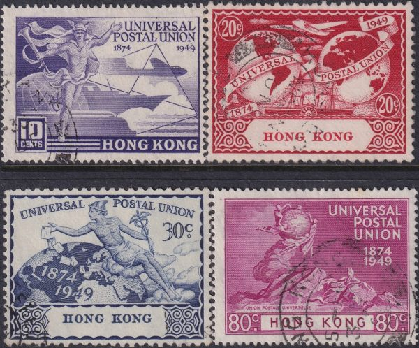 Hong Kong 75th Anniversary of U.P.U.
