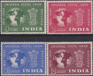 India 75th Anniversary of U.P.U.