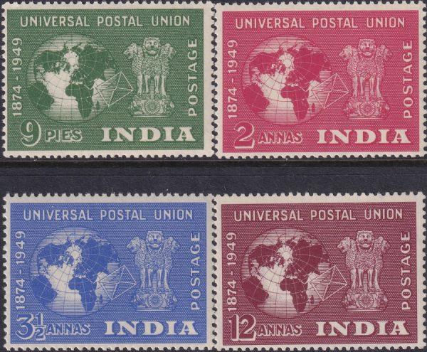 India 75th Anniversary of U.P.U.