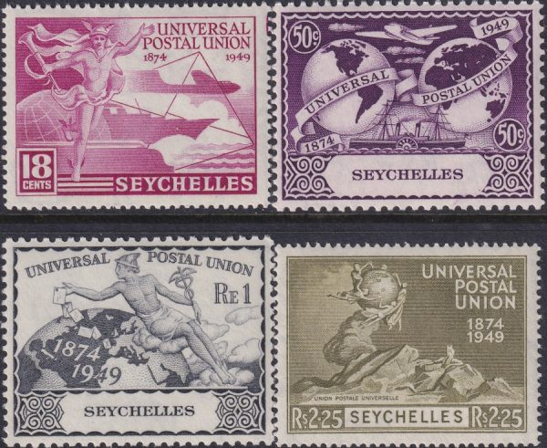 Seychelles 75th Anniversary of U.P.U.