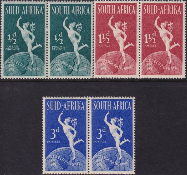 South Africa 75th Anniversary of U.P.U.