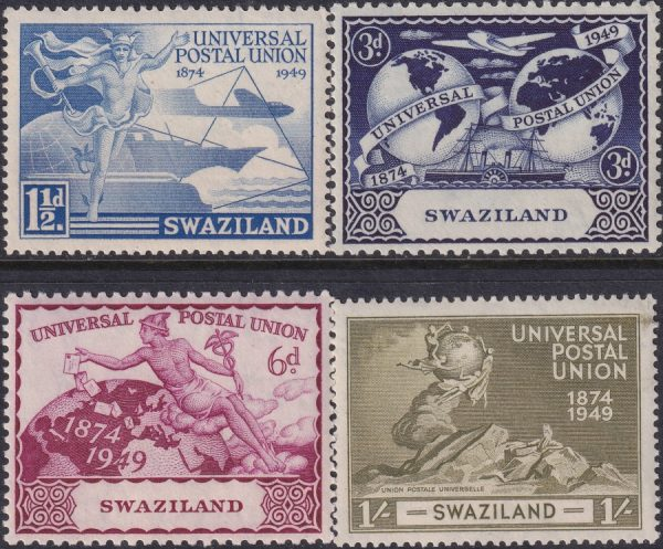 Swaziland 75th Anniversary of U.P.U.