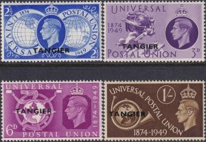 Tangier 75th Anniversary of U.P.U.