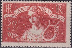 1935 Unemployed Intellectuals' Relief Fund