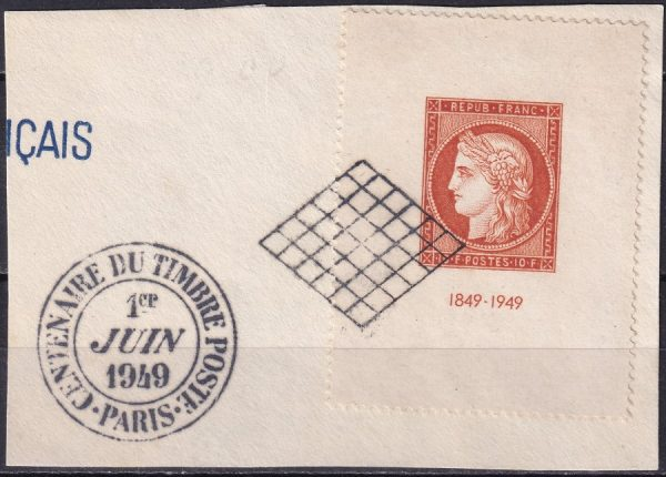 French Stamp Centenary