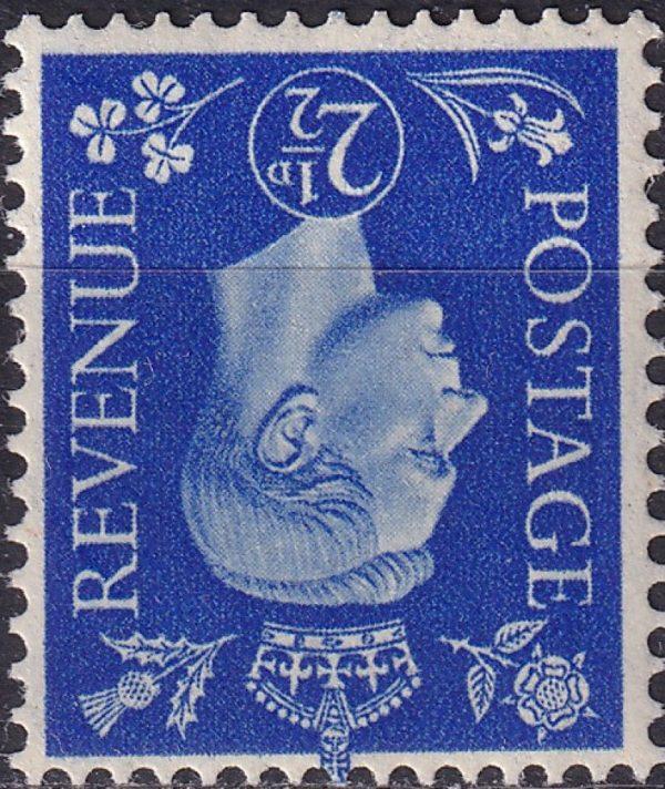 King George VI. Watermark Inverted