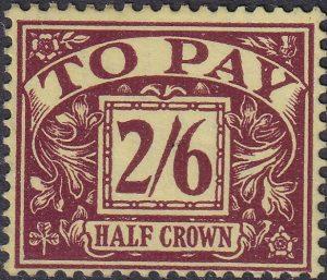 Postage Due. Watermark E2R & Tudor Crown