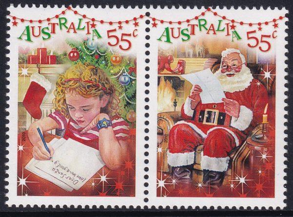 Christmas. Dear Santa