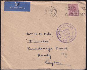 Indo-Ceylon Special Flight X'mas 1936 Air Mail