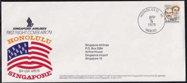 Singapore Airlines First Flights